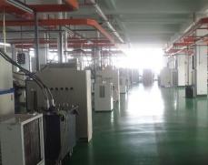 Intelligent manufacturing center